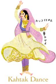 カタックダンス