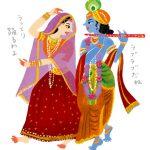 india dance krishna