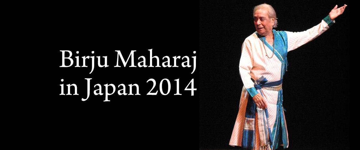 birju maharaj-in-japan